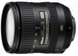Nikon 16-85 mm F/3.5-5.6G ED VR: recensione completa