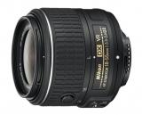 Obiettivi Nikon 18-55 mm: differenze, caratteristiche e prezzi